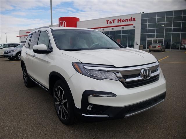 2019 Honda Pilot Touring (Stk: 2190073) in Calgary - Image 1 of 9