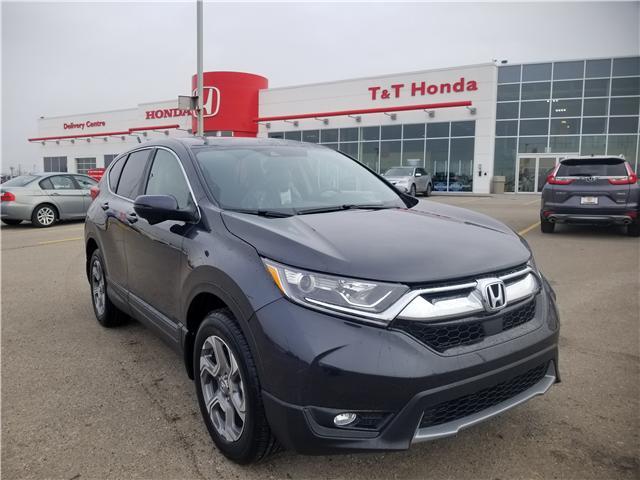 2019 Honda CR-V EX-L (Stk: 2190264) in Calgary - Image 1 of 9