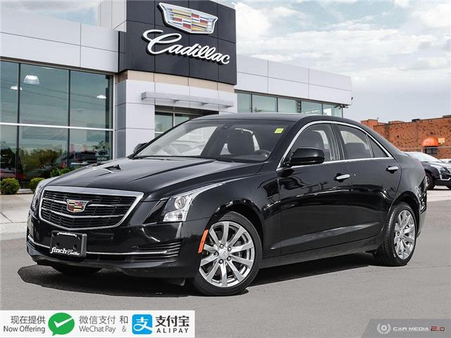 2018 Cadillac ATS 2.0L Turbo Base (Stk: 139107) in London - Image 1 of 25