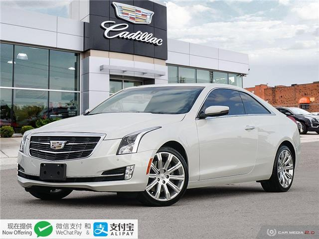 2017 Cadillac ATS 2.0L Turbo Luxury (Stk: 135013) in London - Image 1 of 27