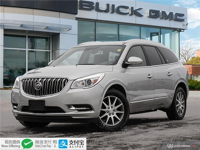 2015 Buick Enclave Leather (Stk: 121654) in London - Image 1 of 28