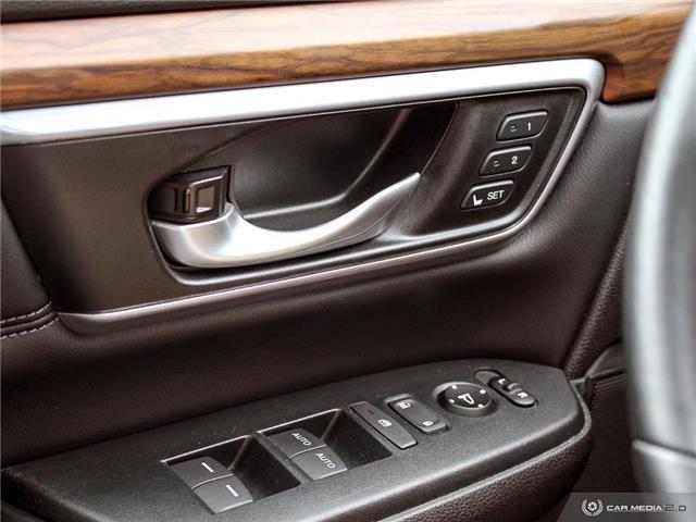 2017 Honda CR-V Touring (Stk: U5735) in Waterloo - Image 9 of 27