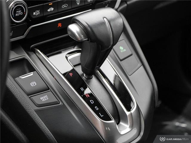 2017 Honda CR-V Touring (Stk: U5735) in Waterloo - Image 11 of 27