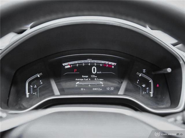 2017 Honda CR-V Touring (Stk: U5819) in Waterloo - Image 7 of 26