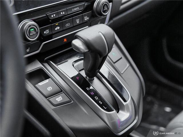 2017 Honda CR-V Touring (Stk: U5819) in Waterloo - Image 11 of 26