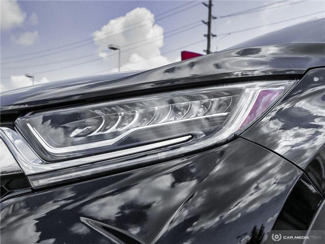 2017 Honda CR-V Touring (Stk: U5819) in Waterloo - Image 23 of 26