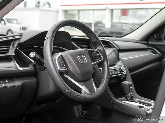 2017 Honda Civic EX (Stk: U5960) in Waterloo - Image 5 of 27