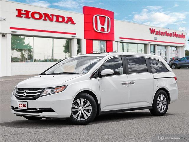 2016 Honda Odyssey EX-L (Stk: U5944) in Waterloo - Image 1 of 27