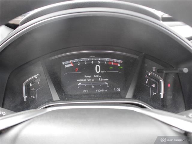 2017 Honda CR-V EX (Stk: H5919A) in Waterloo - Image 7 of 27