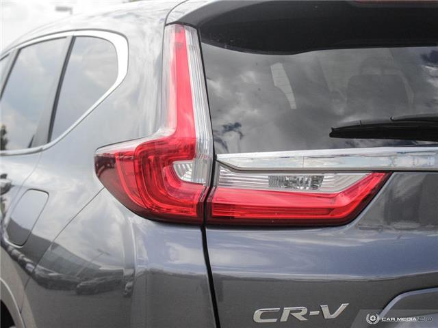 2017 Honda CR-V EX (Stk: H5919A) in Waterloo - Image 26 of 27