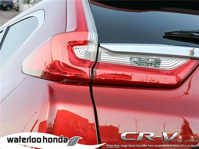 2019 Honda CR-V Touring (Stk: H4935) in Waterloo - Image 11 of 23