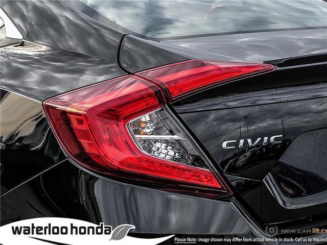 2019 Honda Civic Touring (Stk: H5626) in Waterloo - Image 11 of 23