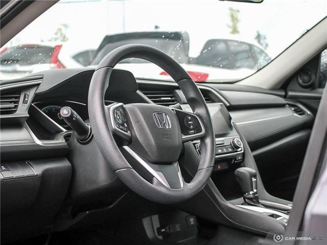 2016 Honda Civic EX (Stk: H5939A) in Waterloo - Image 5 of 27