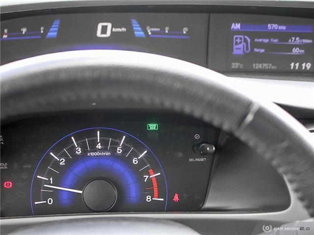 2013 Honda Civic EX (Stk: H5955A) in Waterloo - Image 7 of 27