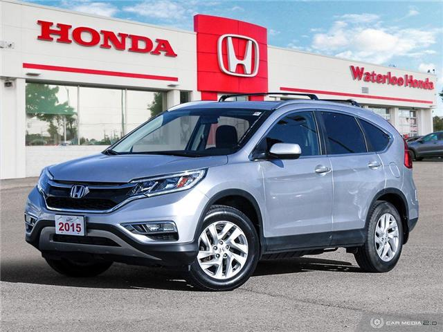 2015 Honda CR-V EX (Stk: U6271) in Waterloo - Image 1 of 27
