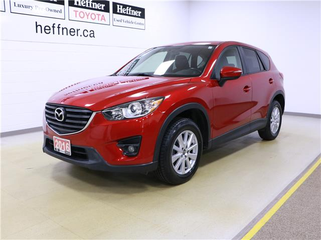 2016 Mazda CX-5 GS (Stk: 195764) in Kitchener - Image 1 of 31