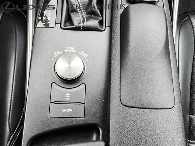 2016 Lexus IS 300 Base (Stk: 16159A) in Toronto - Image 15 of 20