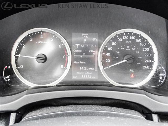 2016 Lexus IS 300 Base (Stk: 16159A) in Toronto - Image 17 of 20