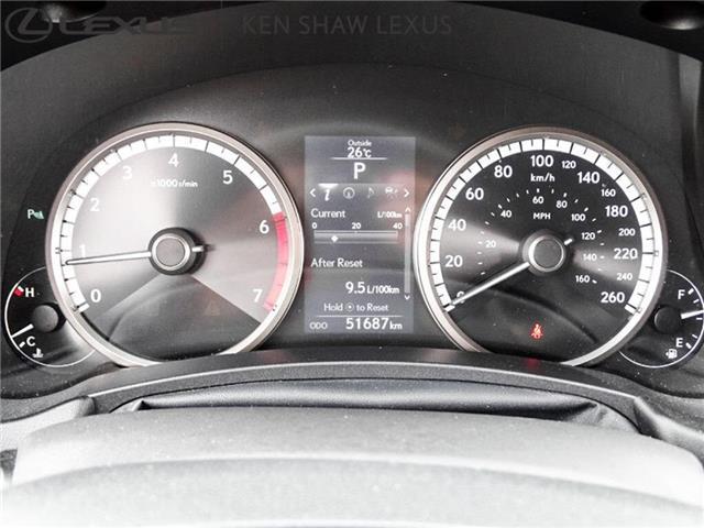 2017 Lexus NX 200t Base (Stk: 16287A) in Toronto - Image 17 of 19