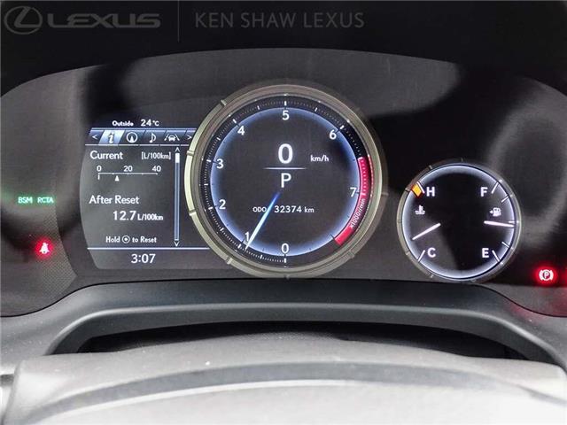 2017 Lexus RX 350 Base (Stk: 16400A) in Toronto - Image 17 of 20