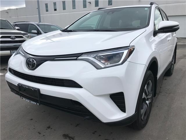 2017 Toyota RAV4 LE (Stk: 15077A) in Toronto - Image 2 of 27
