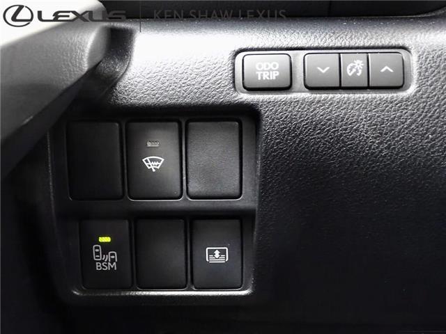 2016 Lexus IS 300 Base (Stk: 16323A) in Toronto - Image 22 of 23