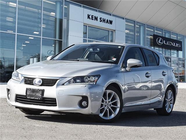 2013 Lexus CT 200h Base (Stk: L12370A) in Toronto - Image 1 of 20