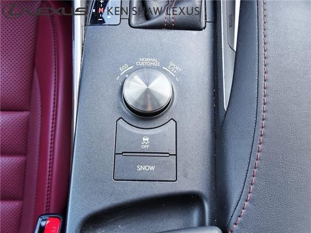 2017 Lexus IS 350 Base (Stk: 16430A) in Toronto - Image 12 of 21