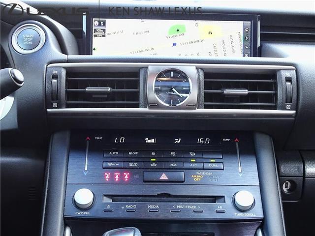 2017 Lexus IS 350 Base (Stk: 16430A) in Toronto - Image 15 of 21