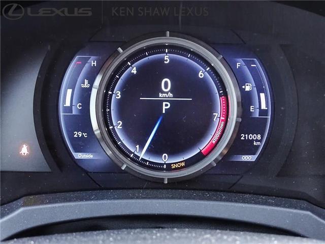 2017 Lexus IS 350 Base (Stk: 16430A) in Toronto - Image 17 of 21