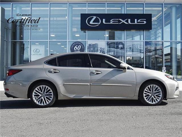 2017 Lexus ES 350 Base (Stk: 16479A) in Toronto - Image 4 of 21