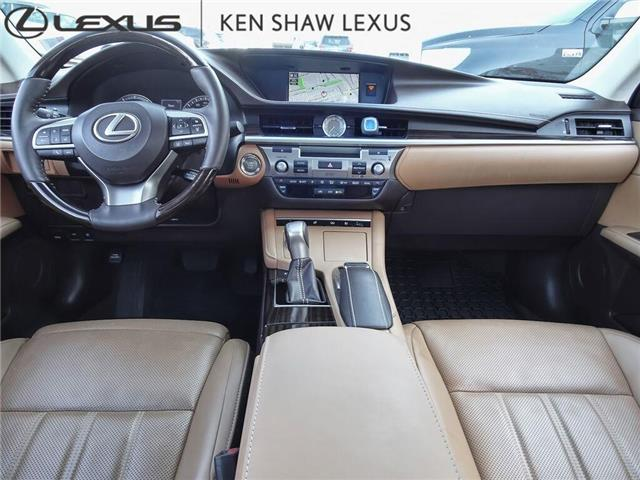 2017 Lexus ES 350 Base (Stk: 16479A) in Toronto - Image 12 of 21