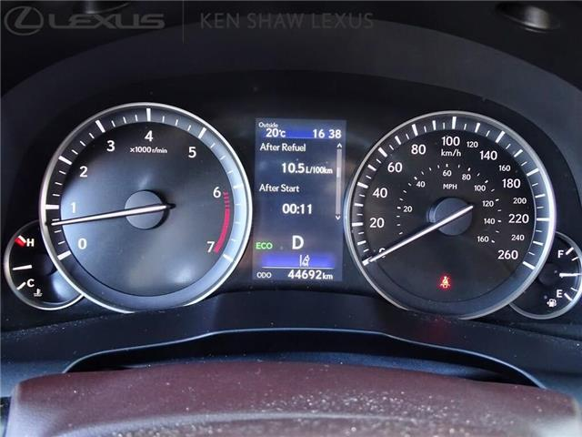 2017 Lexus ES 350 Base (Stk: 16479A) in Toronto - Image 17 of 21