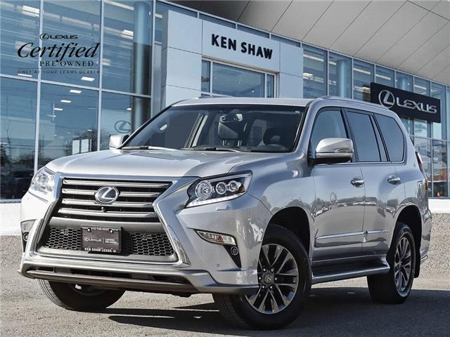 2017 Lexus GX 460 Base (Stk: 16509A) in Toronto - Image 1 of 22