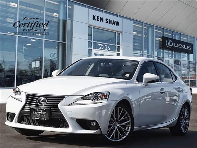 2016 Lexus IS 300 Base (Stk: 16552A) in Toronto - Image 1 of 20