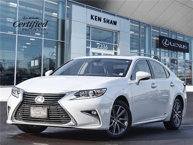 2016 Lexus ES 300h Base (Stk: 16673A) in Toronto - Image 1 of 21