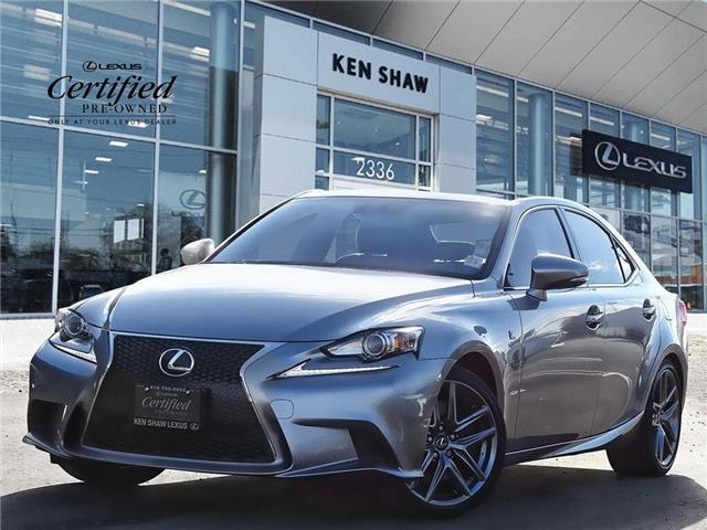 2016 Lexus IS 300 Base (Stk: 16656A) in Toronto - Image 1 of 21