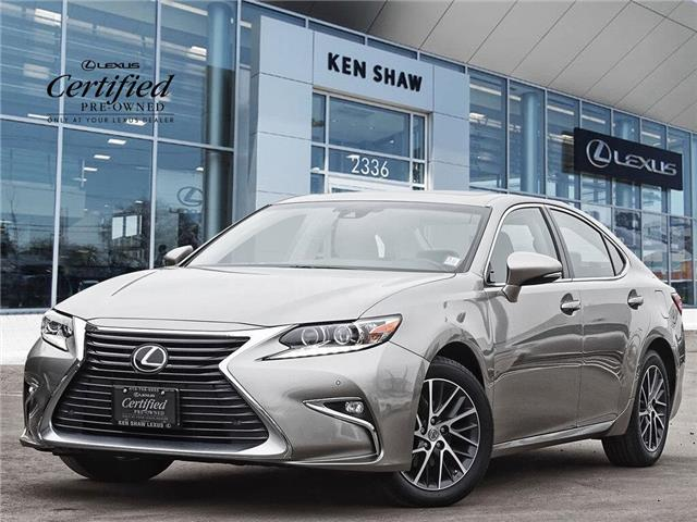2017 Lexus ES 350 Base (Stk: 16703A) in Toronto - Image 1 of 21