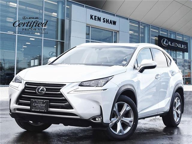 2016 Lexus NX 200t Base (Stk: 16715A) in Toronto - Image 1 of 20