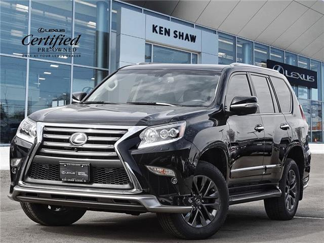 2017 Lexus GX 460 Base (Stk: 16871A) in Toronto - Image 1 of 22