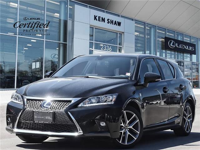 2017 Lexus CT 200h Base (Stk: 16974A) in Toronto - Image 1 of 23