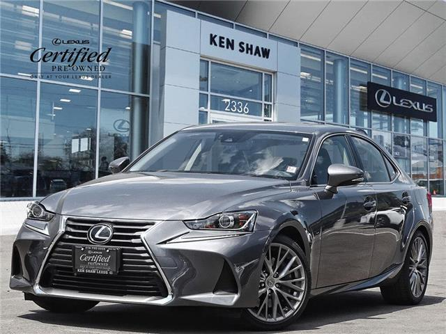 2017 Lexus IS 300 Base (Stk: 17066A) in Toronto - Image 1 of 20