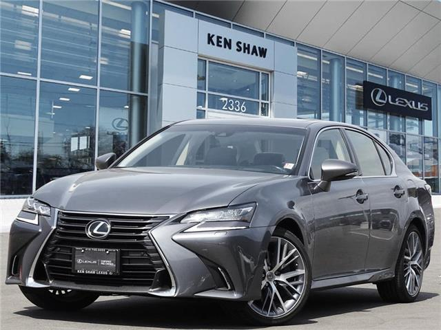 2016 Lexus GS 350 Base (Stk: 17220A) in Toronto - Image 1 of 24