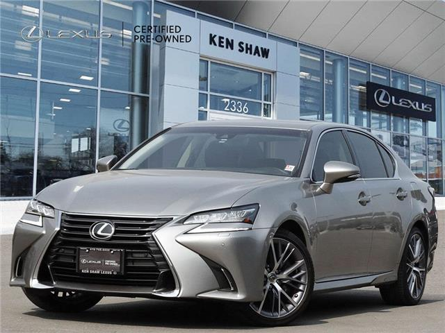 2017 Lexus GS 350 Base (Stk: 17328A) in Toronto - Image 1 of 25
