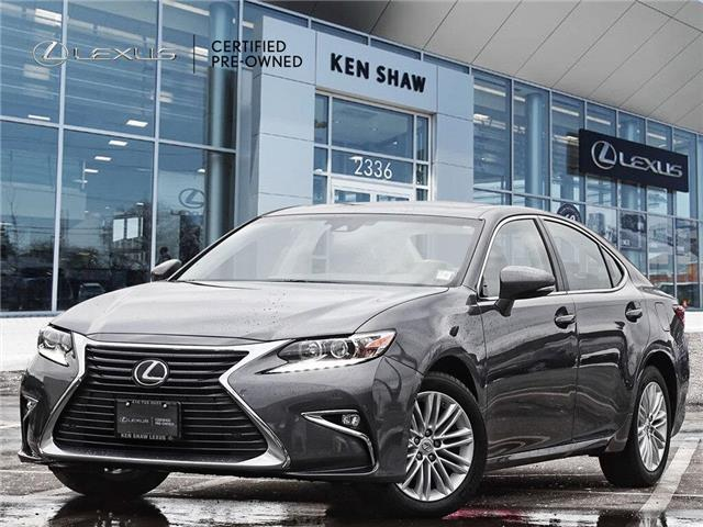 2018 Lexus ES 350 Base (Stk: 17561A) in Toronto - Image 1 of 22