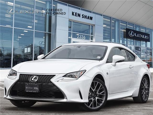 2017 Lexus RC 300 Base (Stk: 17614A) in Toronto - Image 1 of 25