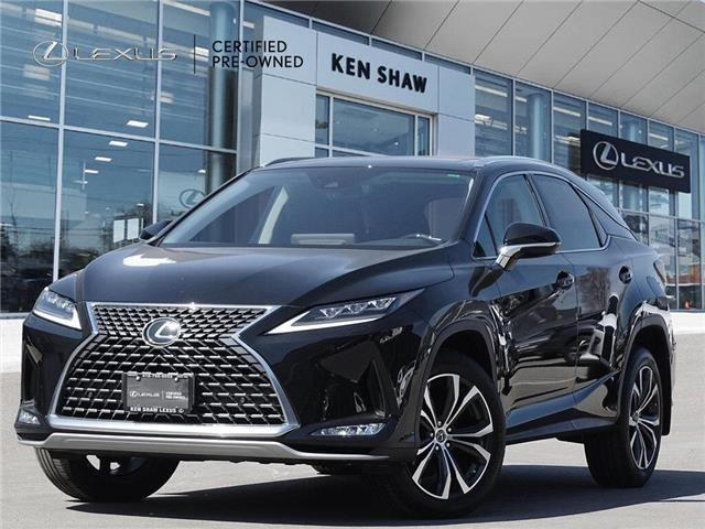 2020 Lexus RX 350 Base (Stk: 17792A) in Toronto - Image 1 of 25