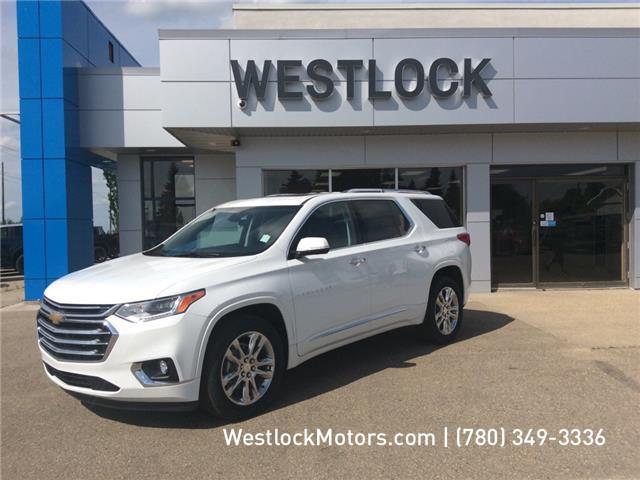 2019 Chevrolet Traverse  (Stk: 19T113) in Westlock - Image 1 of 14