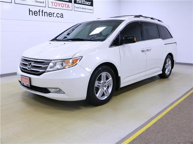 2012 Honda Odyssey Touring (Stk: 196081) in Kitchener - Image 1 of 33