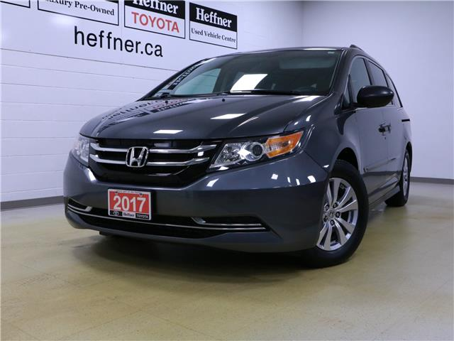 2017 Honda Odyssey SE (Stk: 196220) in Kitchener - Image 1 of 24